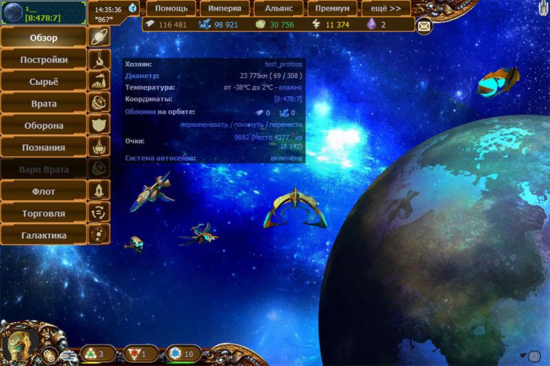 скачать игру Xcraft через торрент - фото 9