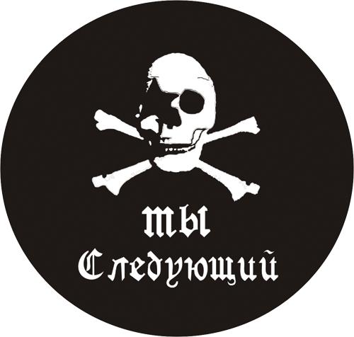 Депутатов антикоррупционного комитета будут сзывать с помощью СМС - Цензор.НЕТ 9795